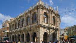 Δήμος Ηρακλείου: Προκήρυξη Εξοπλισμού