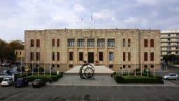 Δήμος Ρόδου: Προκήρυξη Εξοπλισμού